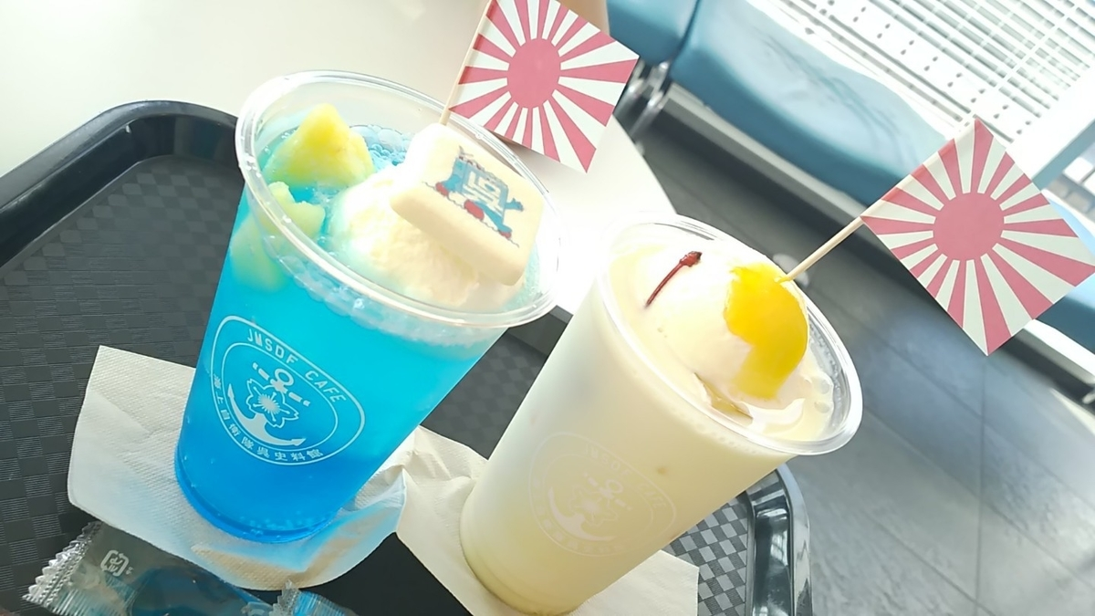 f:id:sister-akiho:20200118225423j:plain