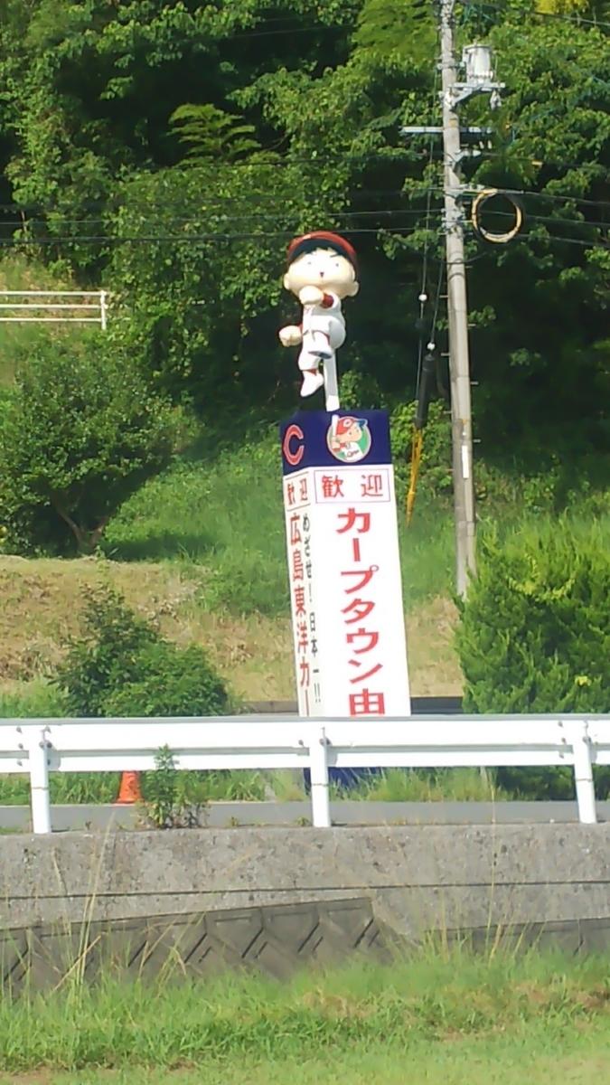 f:id:sister-akiho:20200118225923j:plain