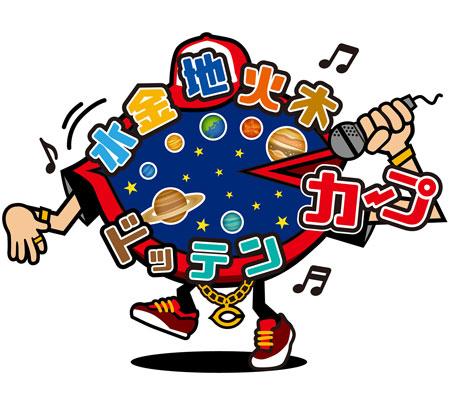 f:id:sister-akiho:20200118231723j:plain