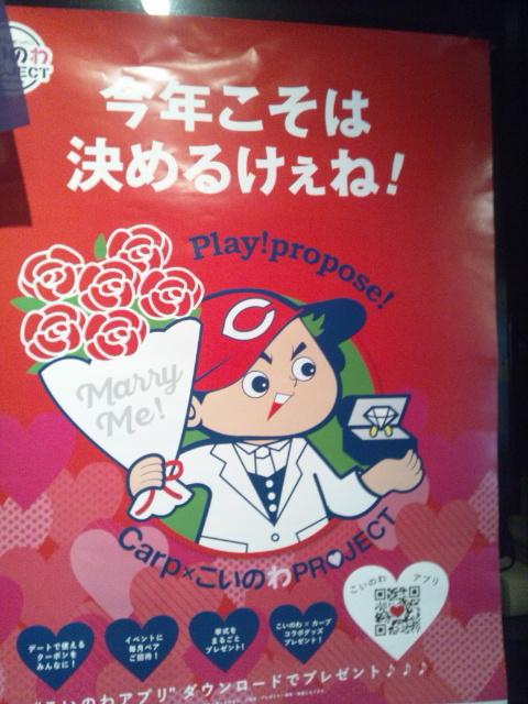 f:id:sister-akiho:20200119103213j:plain