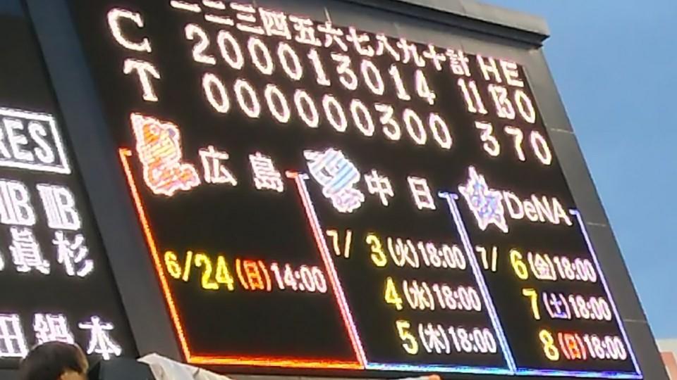 f:id:sister-akiho:20200125203754j:plain