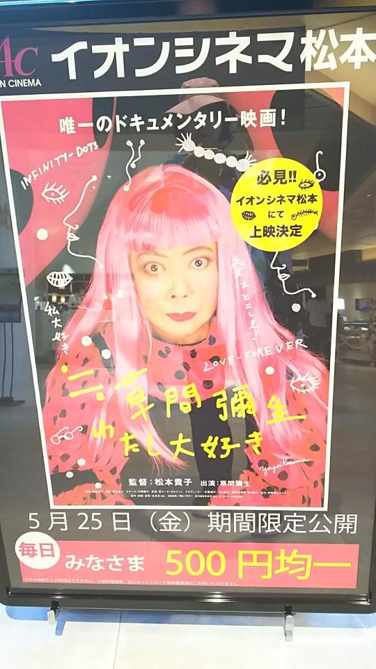 f:id:sister-akiho:20200126183553j:plain