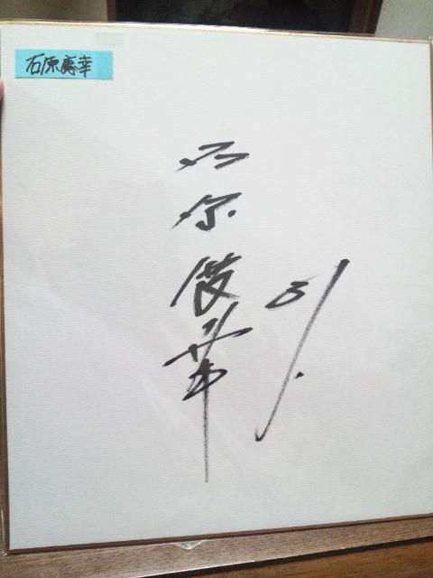 f:id:sister-akiho:20200129215014j:plain