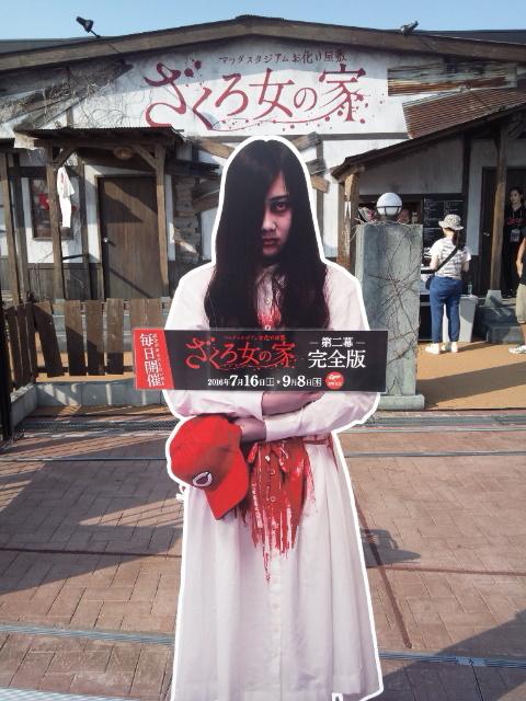 f:id:sister-akiho:20200130213220j:plain
