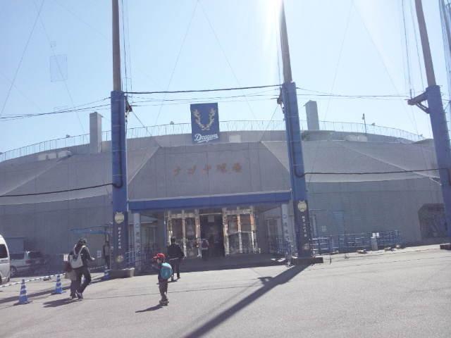 f:id:sister-akiho:20200131181604j:plain