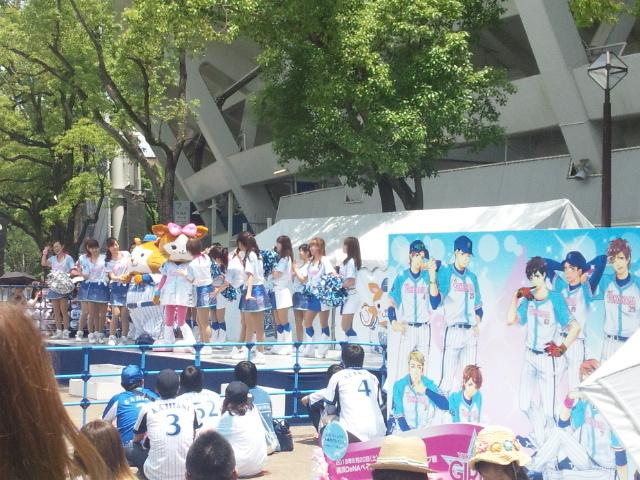 f:id:sister-akiho:20200131230815j:plain