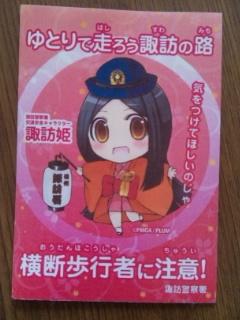 f:id:sister-akiho:20200202151532j:plain