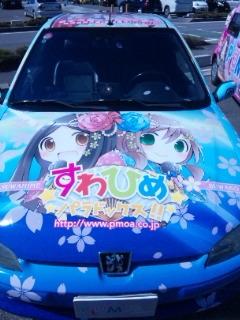 f:id:sister-akiho:20200202151641j:plain