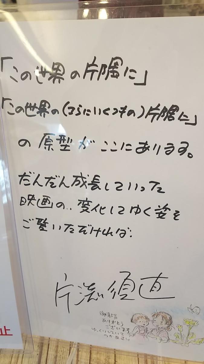 f:id:sister-akiho:20200215212811j:plain