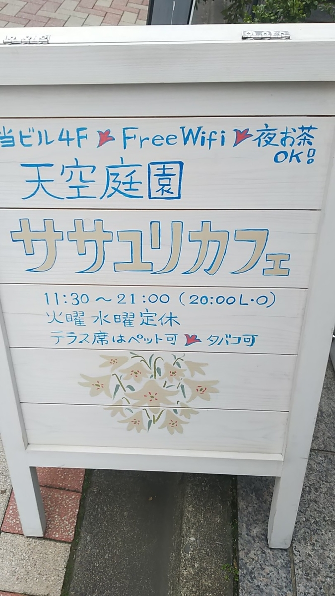 f:id:sister-akiho:20200215212837j:plain