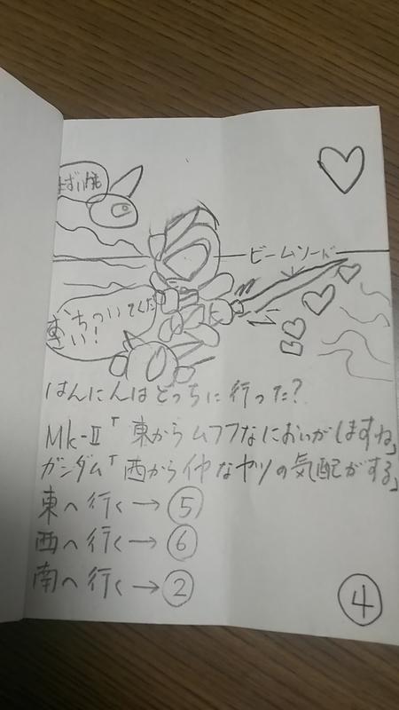 f:id:sister-akiho:20200417211637j:plain
