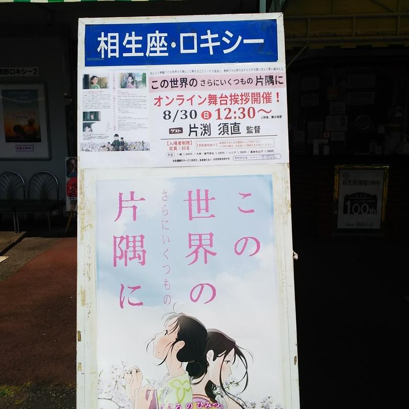 f:id:sister-akiho:20200830230936j:plain