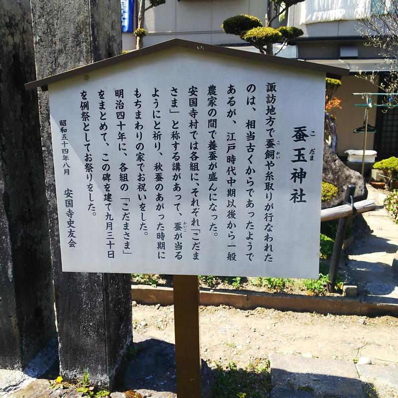 f:id:sister-akiho:20210411183024j:plain
