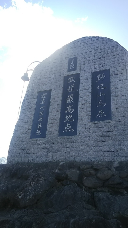 f:id:sister-akiho:20210502223820j:plain