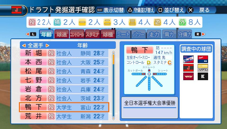 f:id:sisterion:20161113102535j:plain