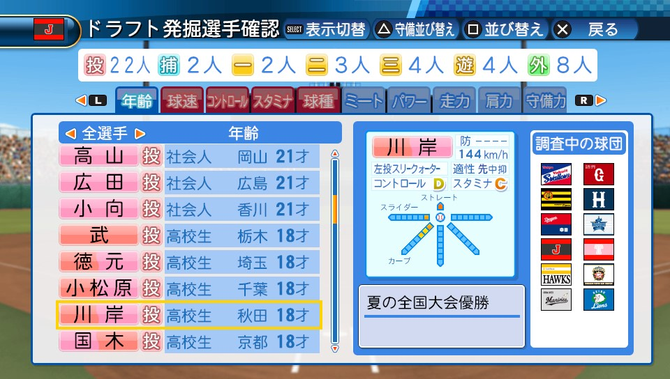 f:id:sisterion:20161113102607j:plain