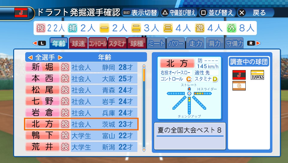 f:id:sisterion:20161113102631j:plain