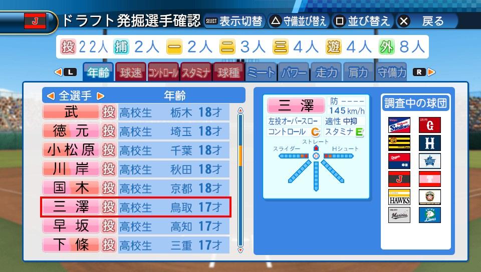 f:id:sisterion:20161113102656j:plain