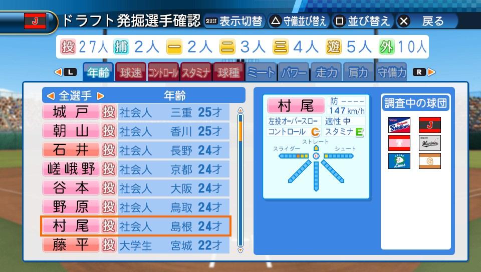 f:id:sisterion:20161221191944j:plain
