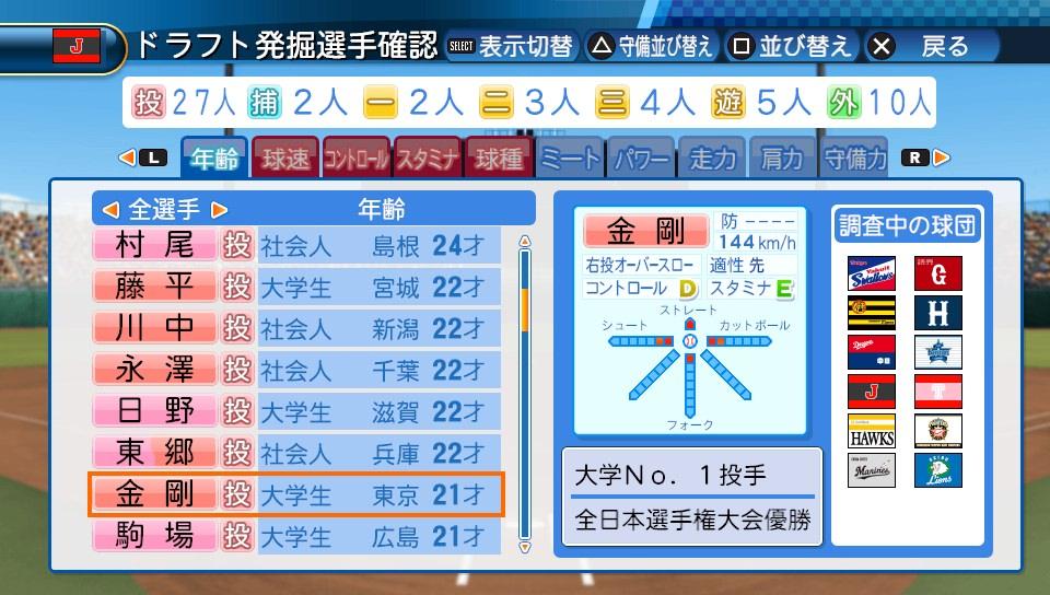f:id:sisterion:20161221192026j:plain