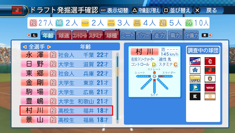 f:id:sisterion:20161221192052j:plain