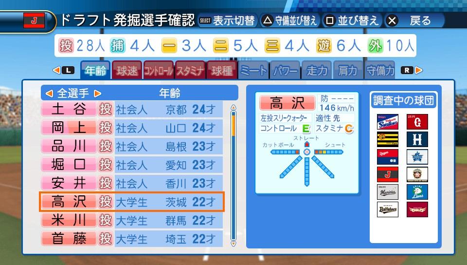 f:id:sisterion:20170311001443j:plain