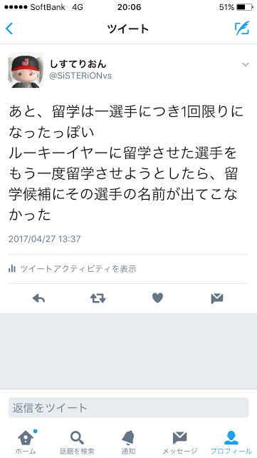 f:id:sisterion:20170513000030p:plain