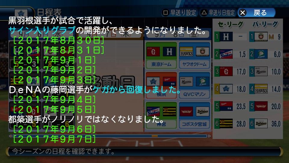f:id:sisterion:20170524013412j:plain
