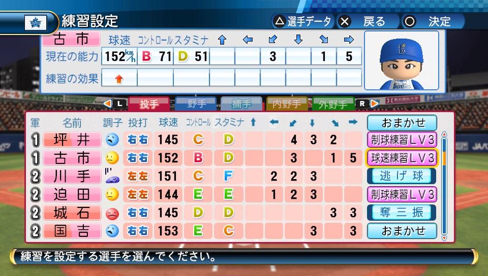f:id:sisterion:20170610201816j:plain