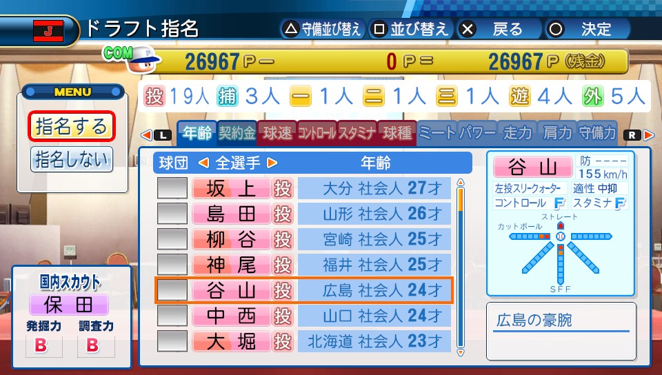 f:id:sisterion:20170808004356j:plain