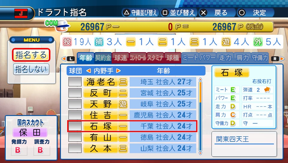 f:id:sisterion:20170808004601j:plain