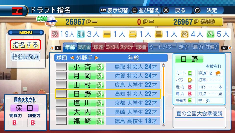 f:id:sisterion:20170808004733j:plain
