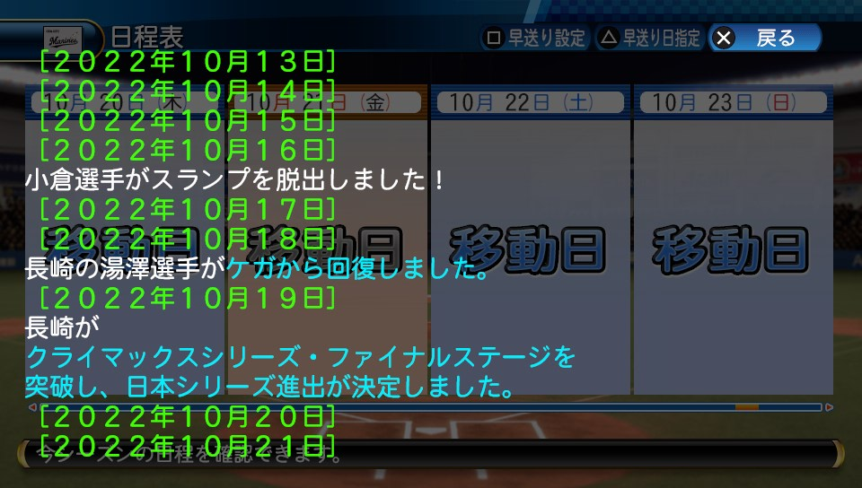 f:id:sisterion:20170903002430j:plain