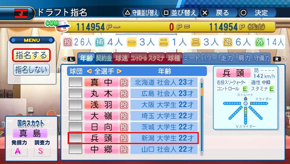 f:id:sisterion:20171004004059j:plain
