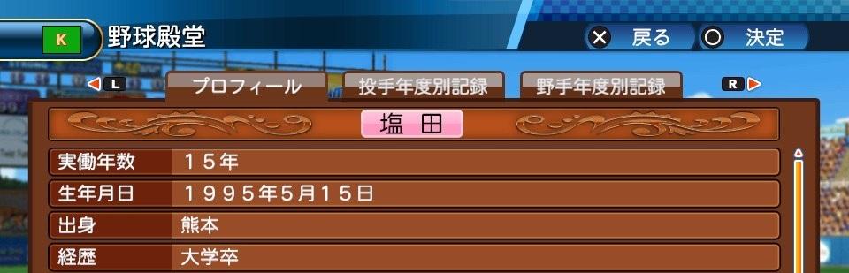 f:id:sisterion:20180302180420j:plain