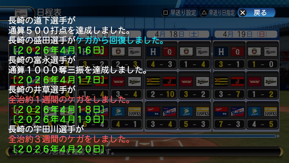 f:id:sisterion:20181016004312j:plain