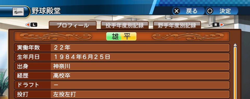 f:id:sisterion:20181031155228j:plain