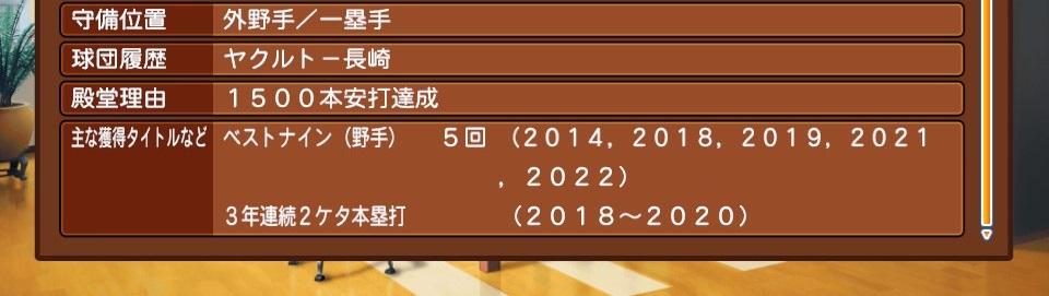 f:id:sisterion:20181031155241j:plain