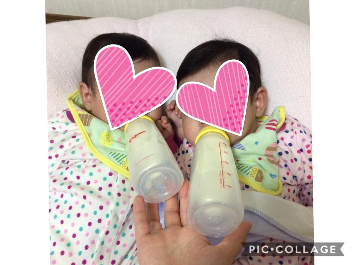 f:id:sisters_2plus1:20200315223705j:plain