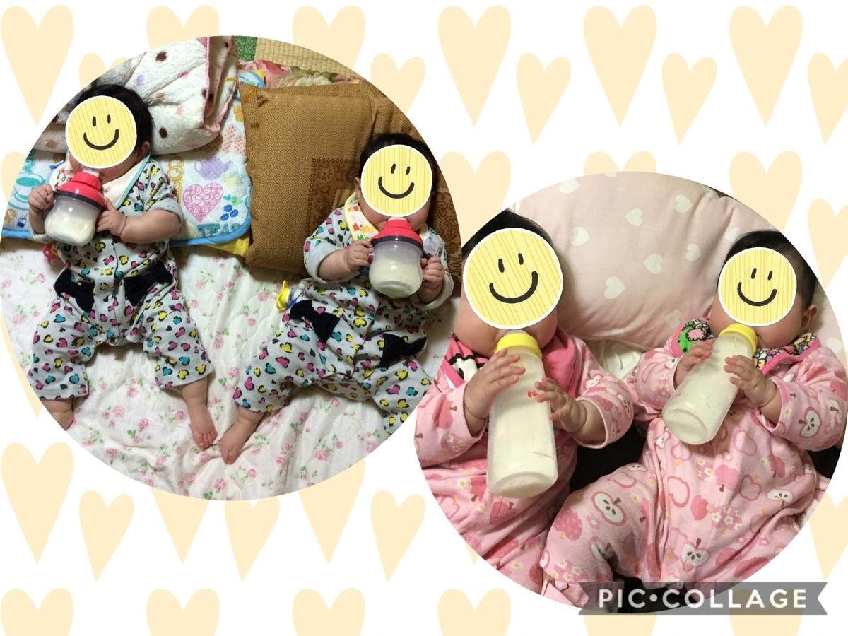 f:id:sisters_2plus1:20200315224504j:plain