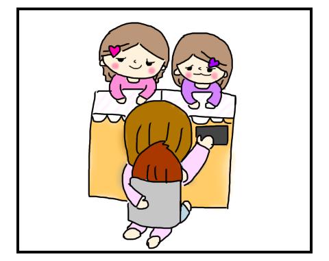 f:id:sisters_2plus1:20200531015607p:plain