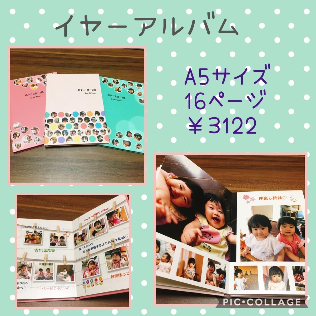 f:id:sisters_2plus1:20200613151159j:plain