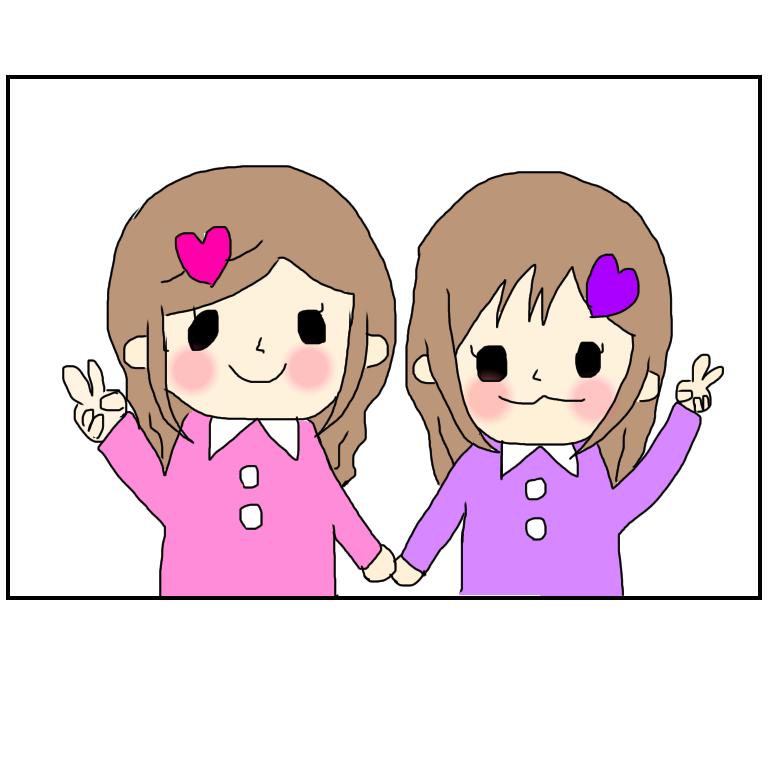 f:id:sisters_2plus1:20200624151212p:plain