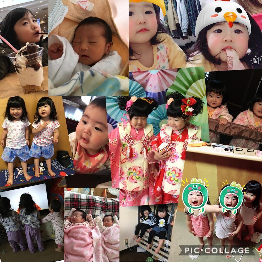 f:id:sisters_2plus1:20200718014529j:plain