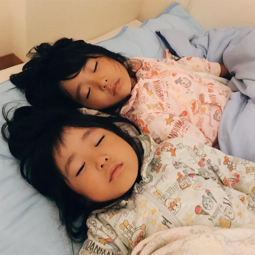 f:id:sisters_2plus1:20200919000246j:image