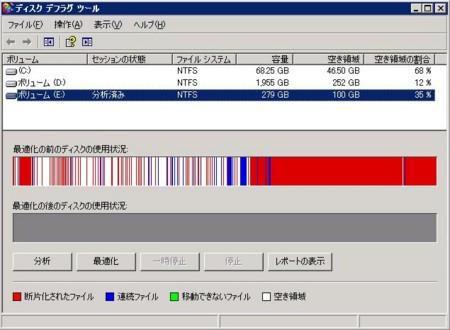 20100408105101