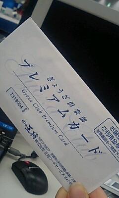 20101117183404