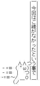 20110225131525