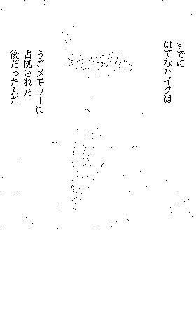 20110704172404