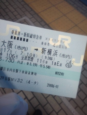 id:sisui_ro